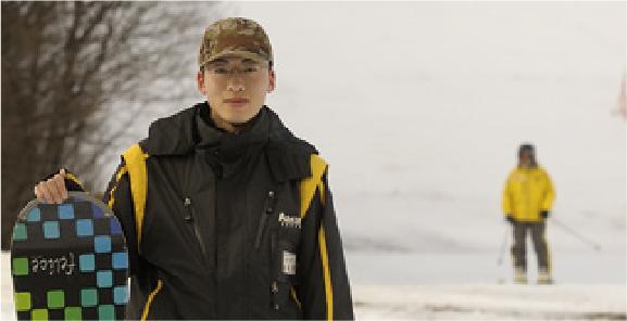 二本松市 奥岳温泉 あだたら高原スキー場