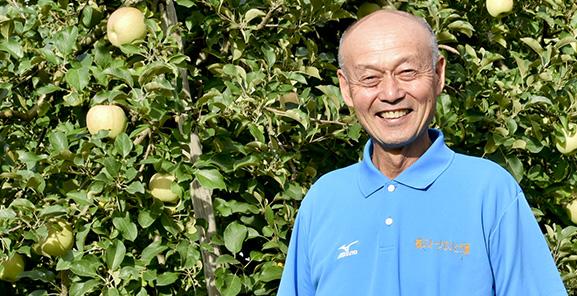 福島市 フルーツのいとう園